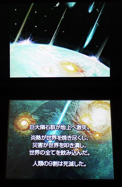 ファミコンウォーズDS-失われた光が面白い2.jpg