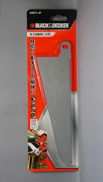 ブラックアンドデッカー(BLACK&DECKER)-木工切断用ノコ刃-A5871買った.jpg