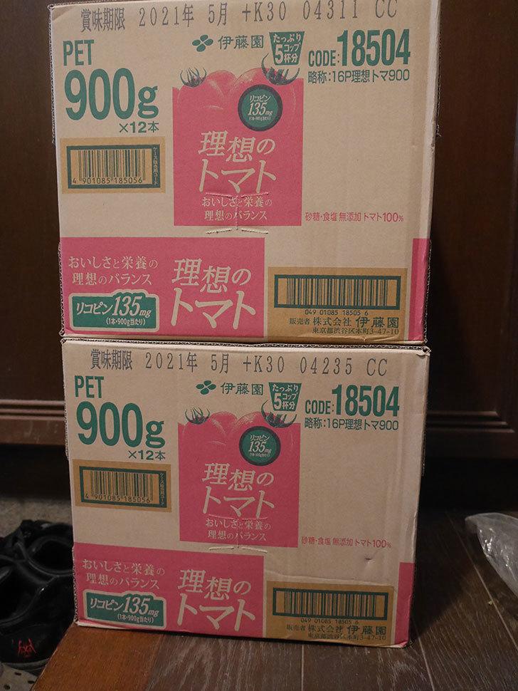 ブラックフライデー&サイバーマンデーで伊藤園 理想のトマト900g×12本を2箱買った。2020年-001.jpg