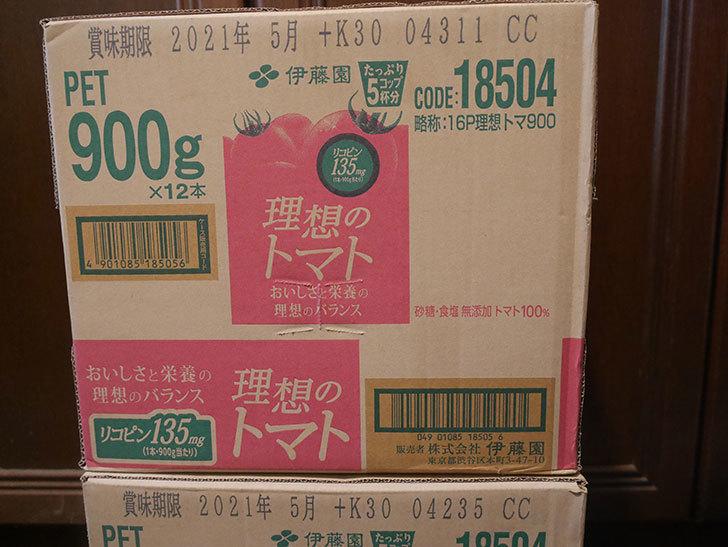 ブラックフライデー&サイバーマンデーで伊藤園 理想のトマト900g×12本を2箱買った。2020年-002.jpg