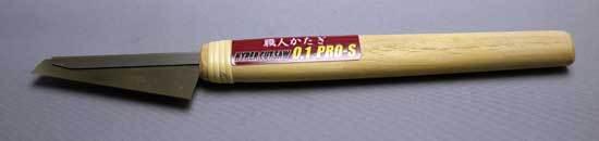 プラッツ-AL-K02-ハイパーカットソー0.1-PRO-S-3.jpg