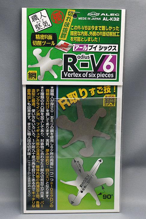 プラッツ-PLATZ-AL-K32-精密R面切削ツール-R-V6を買った2.jpg