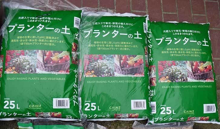 プランターの土、腐葉土、鹿沼土、赤玉土をカインズで買ってきた2.jpg