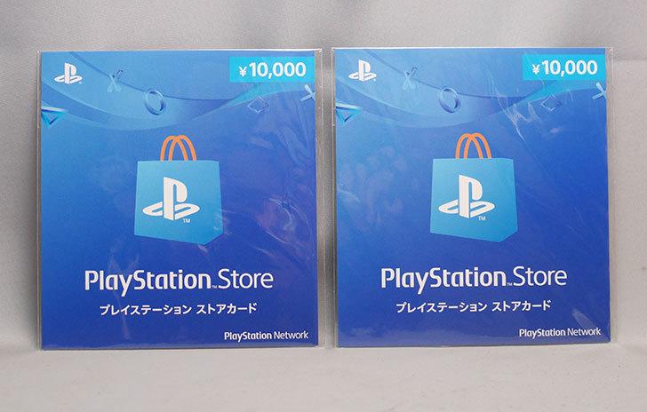 プレイステーション-ネットワーク-カード10,000円を2枚買った.jpg