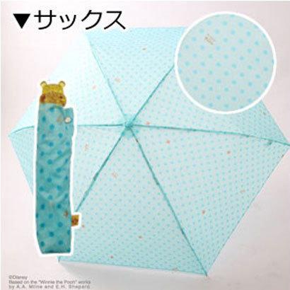 プーさんの折りたたみ傘-[プーさん-SAX]をヨドバシで買った5.jpg