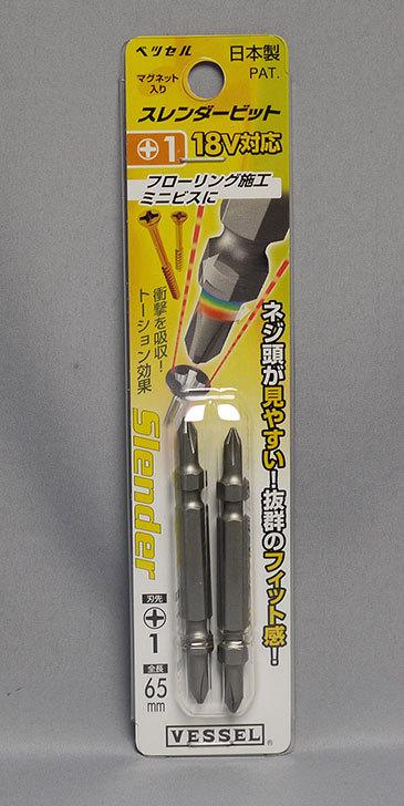 ベッセル-スレンダービット-プラス1×65-AS141065を買った1.jpg