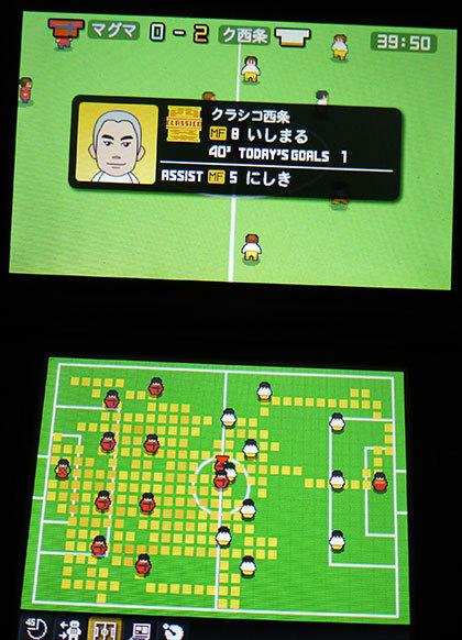 ポケットサッカーリーグ-カルチョビットもらった6.jpg