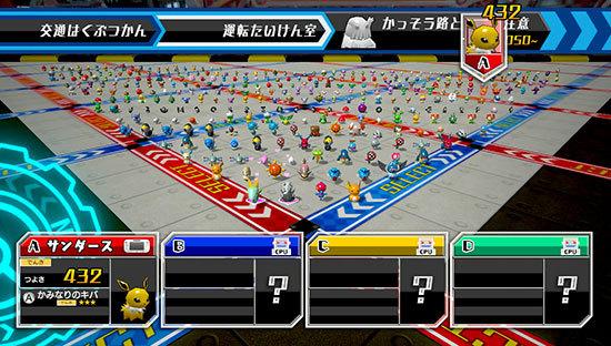 ポケモンスクランブル-Uを買った3.jpg