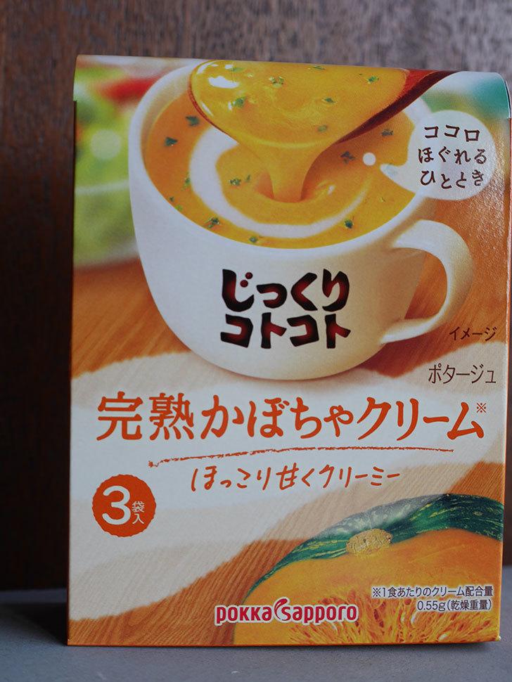 ポッカサッポロ じっくりコトコトスープ 5種アソートパックを買った-004.jpg
