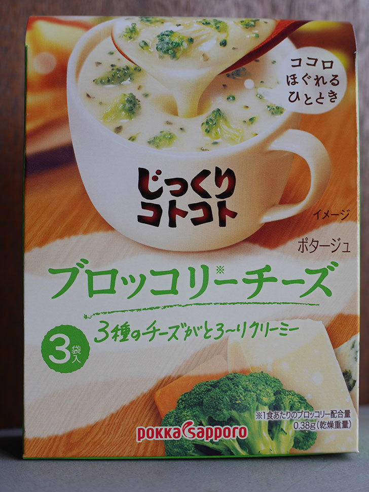ポッカサッポロ じっくりコトコトスープ 5種アソートパックを買った-008.jpg