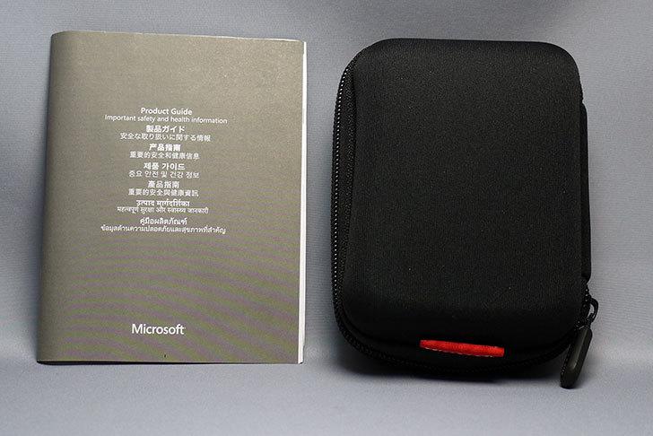 マイクロソフト-LifeCam-Studio-for-Business-5WH-00003を買った3.jpg