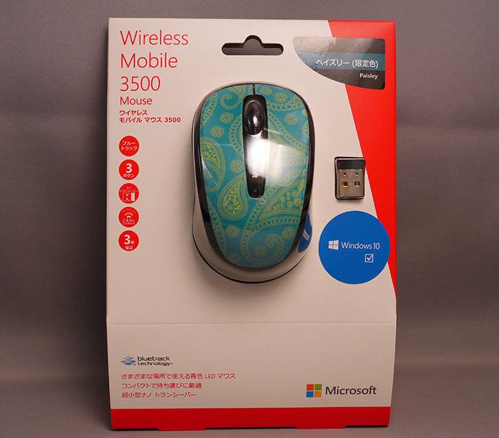 マイクロソフト-Wireless-Mobile-Mouse-3500-ペイズリー-GMF-00426を買った1.jpg