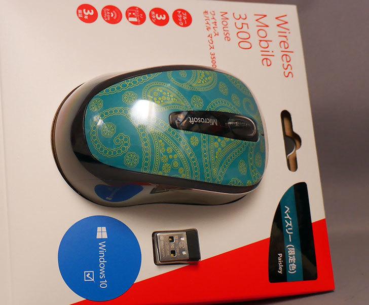 マイクロソフト-Wireless-Mobile-Mouse-3500-ペイズリー-GMF-00426を買った3.jpg