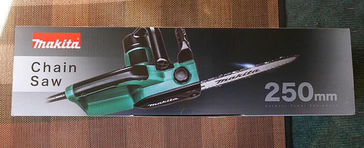 マキタ(Makita)-電気チェンソー-ガイドバー250mm-緑-AC100V-コード2m-M502を買った2.jpg
