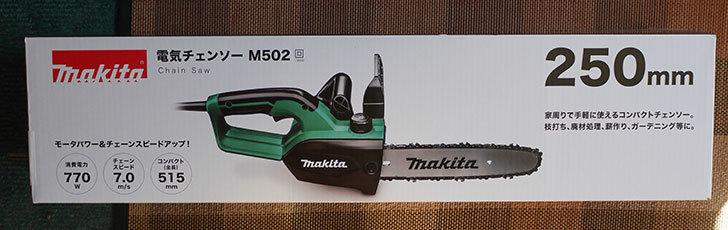 マキタ(Makita)-電気チェンソー-ガイドバー250mm-緑-AC100V-コード2m-M502を買った4.jpg