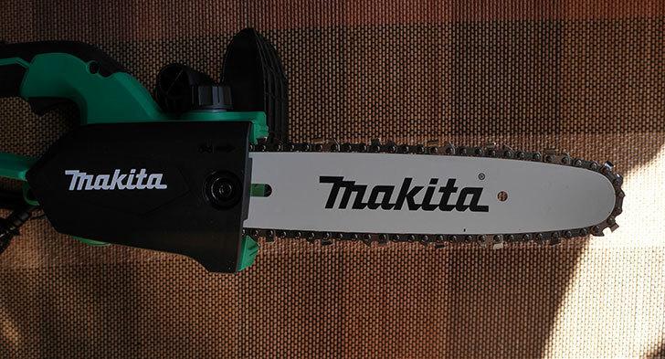 マキタ(Makita)-電気チェンソー-ガイドバー250mm-緑-AC100V-コード2m-M502を買った7.jpg