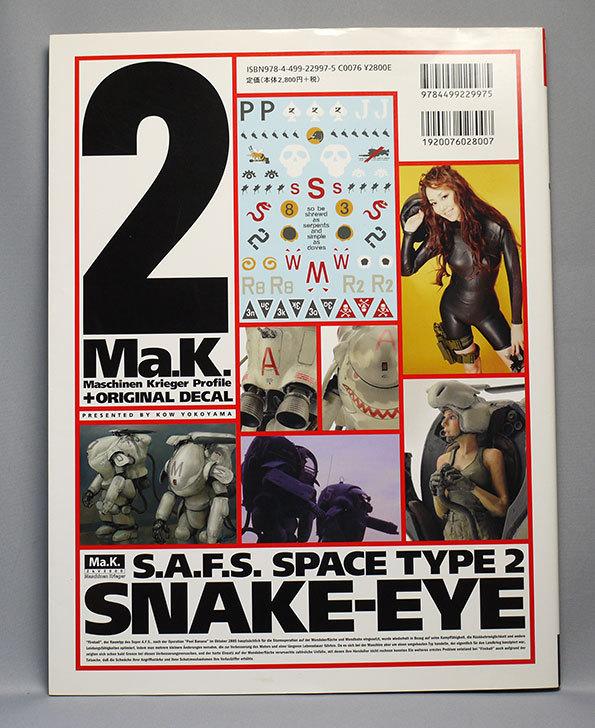 マシーネンクリーガー・プロファイル〈2〉スネークアイを買った2.jpg