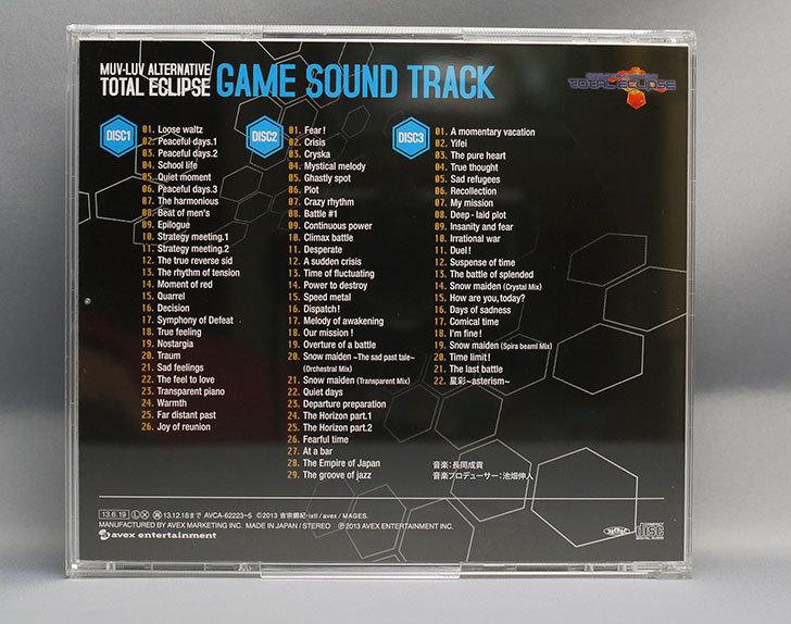 マブラヴ-オルタネイティブ-トータル・イクリプス-GAME-SOUND-TRACKを買った2.jpg