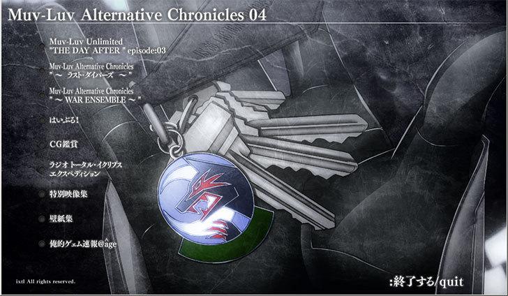 マブラヴ-オルタネイティヴ-クロニクルズ-04が来た9.jpg