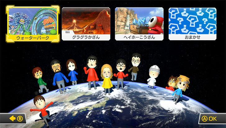マリオカート8プレイ1-1.jpg
