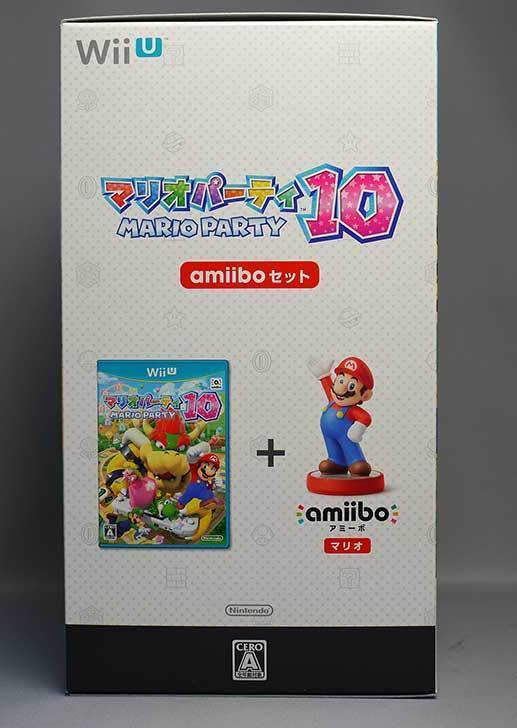 マリオパーティ10-amiiboセットが来た3.jpg