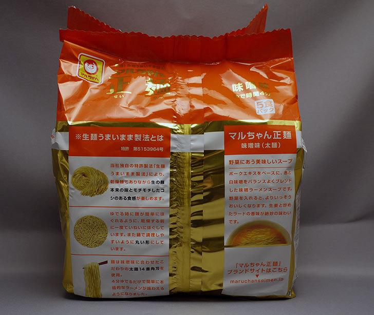 マルちゃん正麺 味噌味 5食パックが298円で売っていたので買ってみた2.jpg