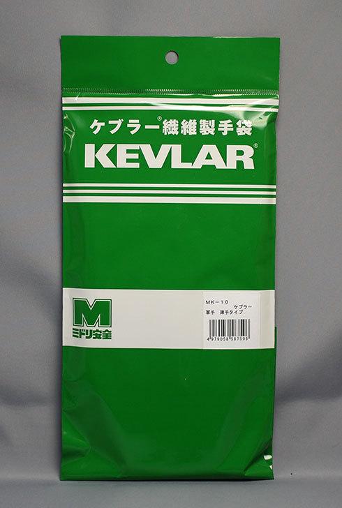 ミドリ安全-耐切創・耐熱手袋-ケブラー-MK‐10を買った2.jpg