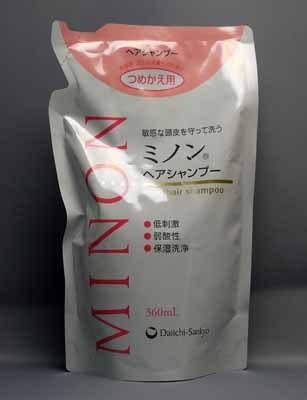 ミノンヘアシャンプーとコラージュD乾性肌用石鹸 2.jpg