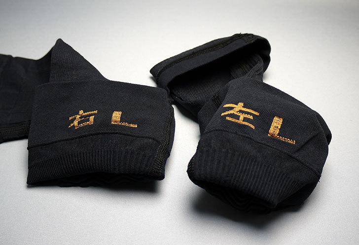 メイダイ-ひざ軽さん(左右セット)-Lを買った8.jpg