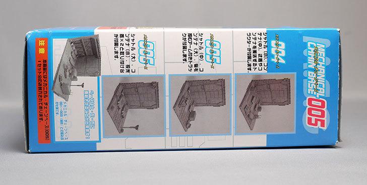 メカニカル-チェーンベース-005がamazonアウトレットに有ったので買った3.jpg
