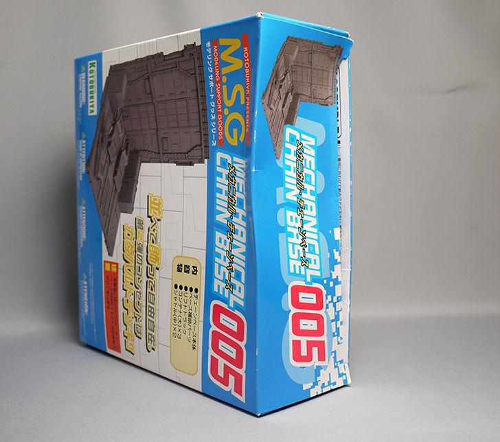 メカニカル-チェーンベース-005がamazonアウトレットに有ったので買った4.jpg