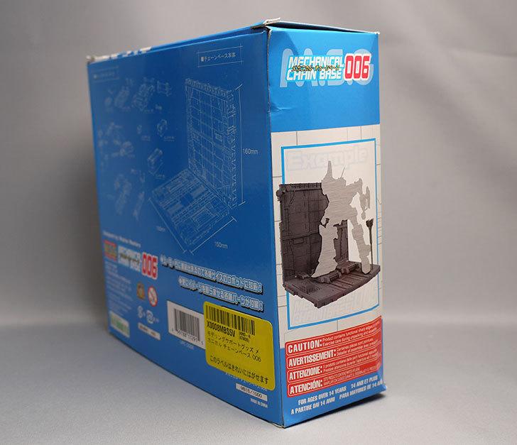メカニカル-チェーンベース-006がamazonアウトレットに有ったので買った3.jpg