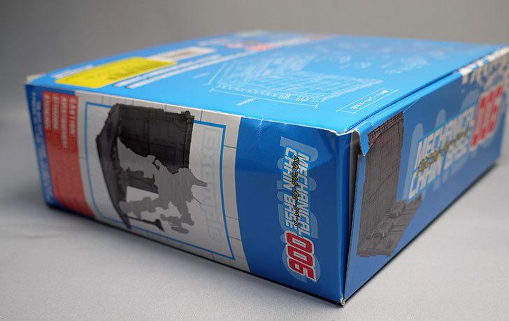 メカニカル-チェーンベース-006がamazonアウトレットに有ったので買った4.jpg
