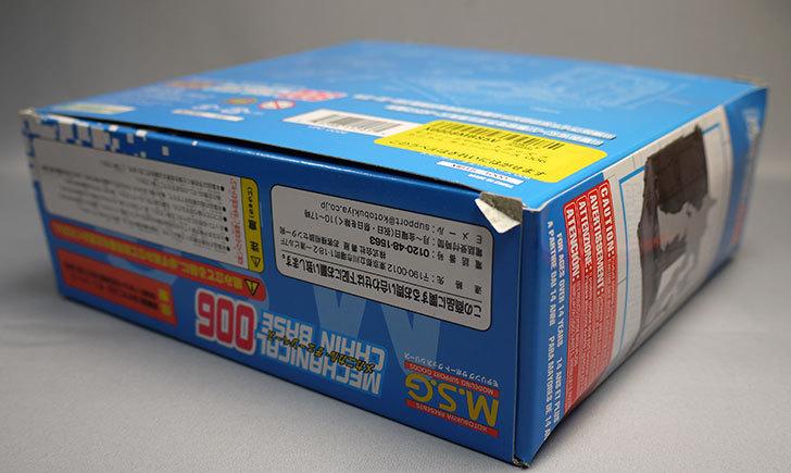 メカニカル-チェーンベース-006がamazonアウトレットに有ったので買った5.jpg