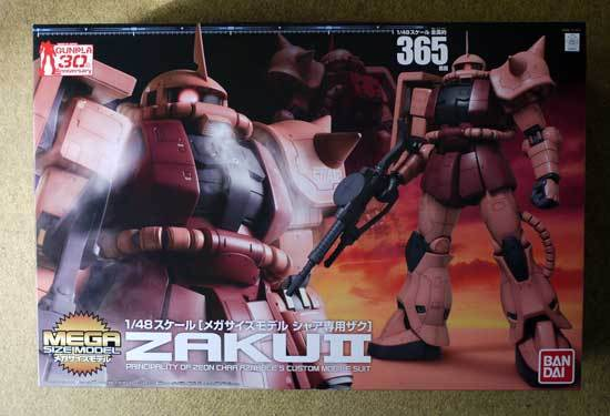 メガサイズモデル 1-48 MS-06S シャア専用ザクとMS-06F 量産型ザク 2.jpg