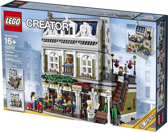 モジュールの新作-LEGO-10243-Parisian-Restaurantの出来が良さそう2.jpg