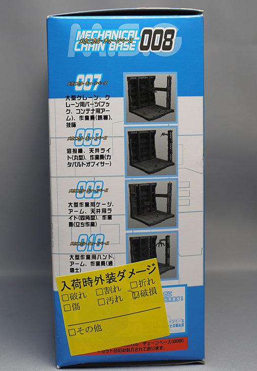 モデリングサポートグッズ-メカニカル-チェーンベース-008買った3.jpg