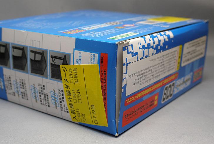 モデリングサポートグッズ-メカニカル-チェーンベース-008買った4.jpg
