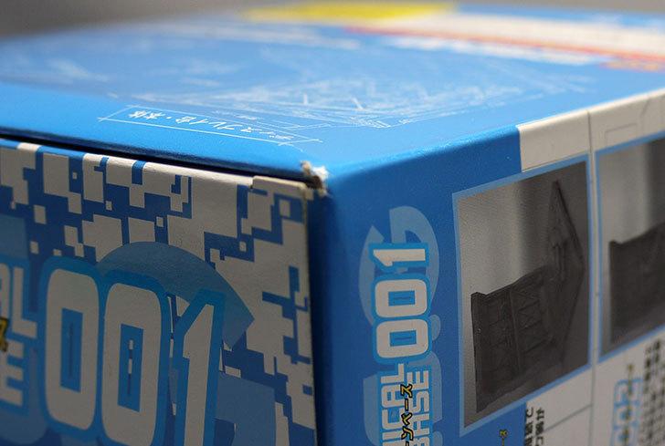 モデリングサポートグッズ-メカニカル・チェーンベース001買った6.jpg