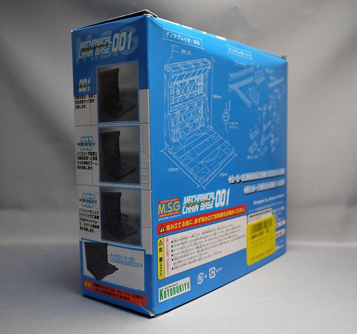 モデリングサポートグッズ-メカニカル・チェーンベース001買った7.jpg