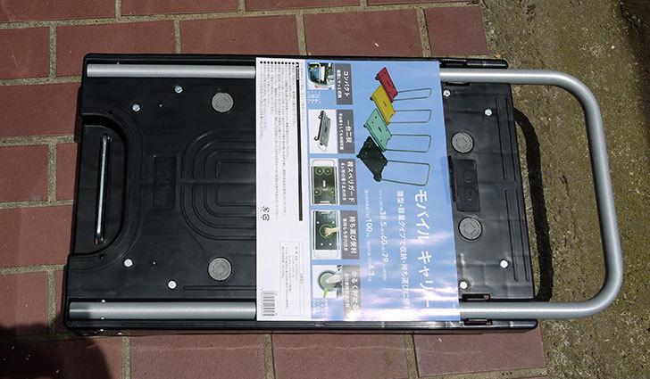 モバイルキャリー-MC-100-ブラック-BKをカインズで買ってきた2.jpg