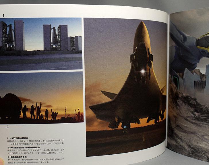 モンキーチョップ背景画集-体験版-Vol.1が来た3.jpg