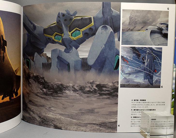 モンキーチョップ背景画集-体験版-Vol.1が来た4.jpg
