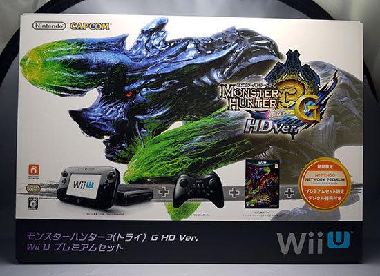 モンスターハンター3-(トライ)G-HD-Ver.-Wii-U-プレミアムセットが来た1.jpg