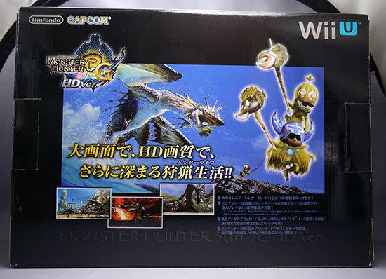 モンスターハンター3-(トライ)G-HD-Ver.-Wii-U-プレミアムセットが来た2.jpg