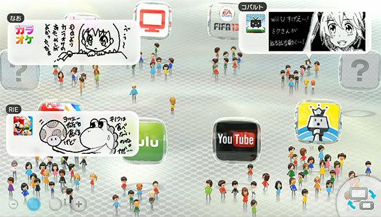 モンスターハンター3-(トライ)G-HD-Ver.-Wii-U-プレミアムセットを設置した13.jpg
