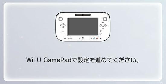 モンスターハンター3-(トライ)G-HD-Ver.-Wii-U-プレミアムセットを設置した3.jpg