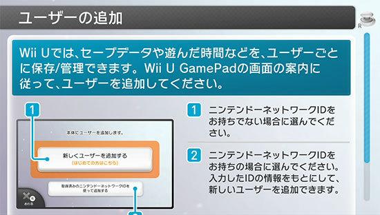 モンスターハンター3-(トライ)G-HD-Ver.-Wii-U-プレミアムセットを設置した5.jpg