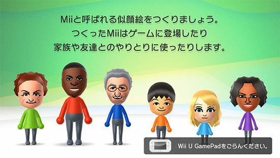 モンスターハンター3-(トライ)G-HD-Ver.-Wii-U-プレミアムセットを設置した6.jpg
