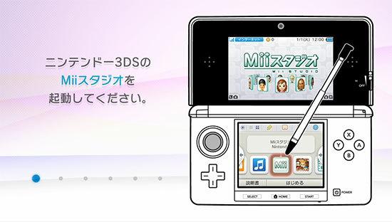 モンスターハンター3-(トライ)G-HD-Ver.-Wii-U-プレミアムセットを設置した8.jpg